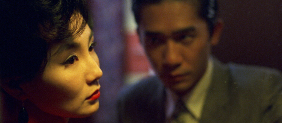 Weekend Pick: In the Mood for Love