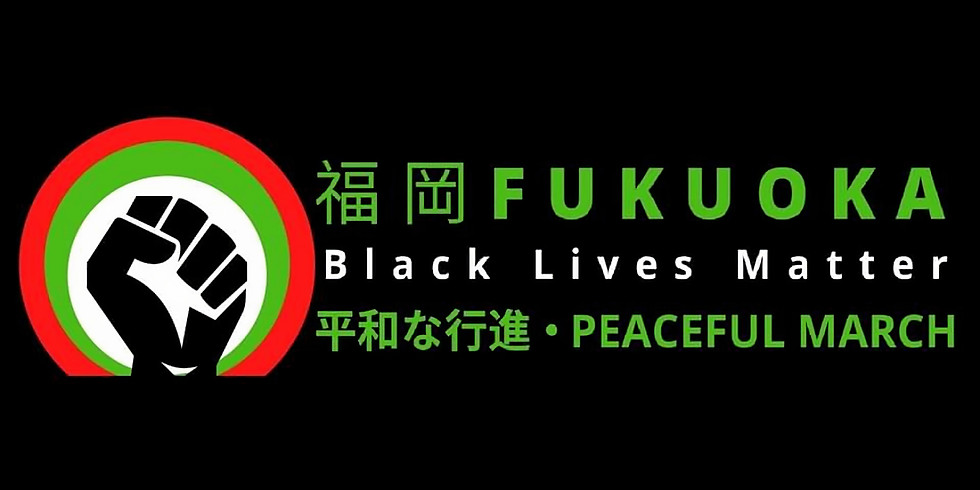 Black Lives Matter 福岡