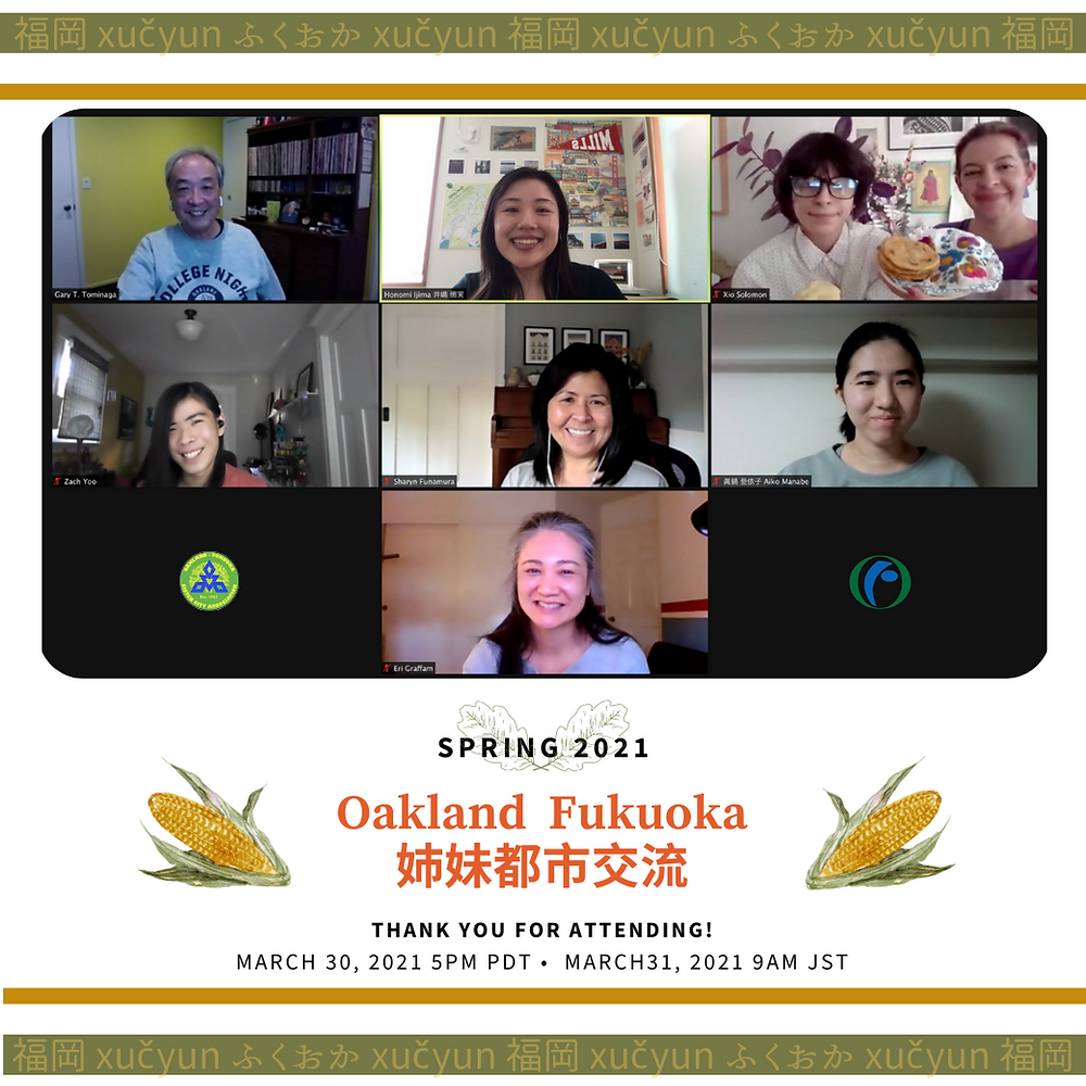 Fukuoka Oakland Friendship Association, FOFA