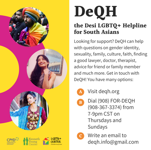 Part I: DeQH - a National Helpline for LGBTQ+ South Asians
