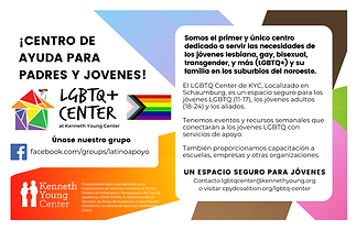 Q Center Postcard-Spanish.png