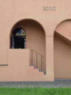 Усадьба в Харьковской области. Восточный фасад. Детали экстерьера.