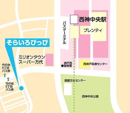 そらいろ地図【決定版】.jpg