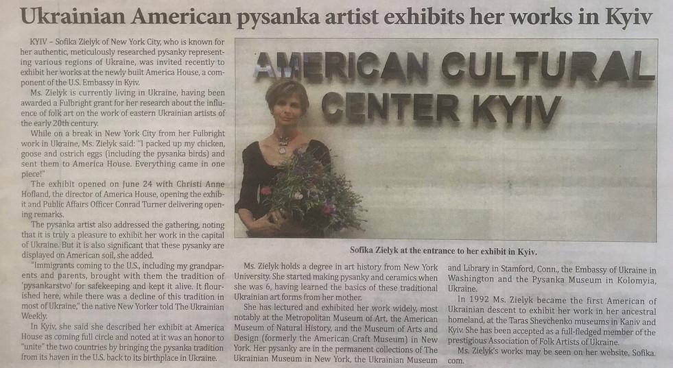 Ukrainian American Pysanka artist exhibits her work in Kyiv