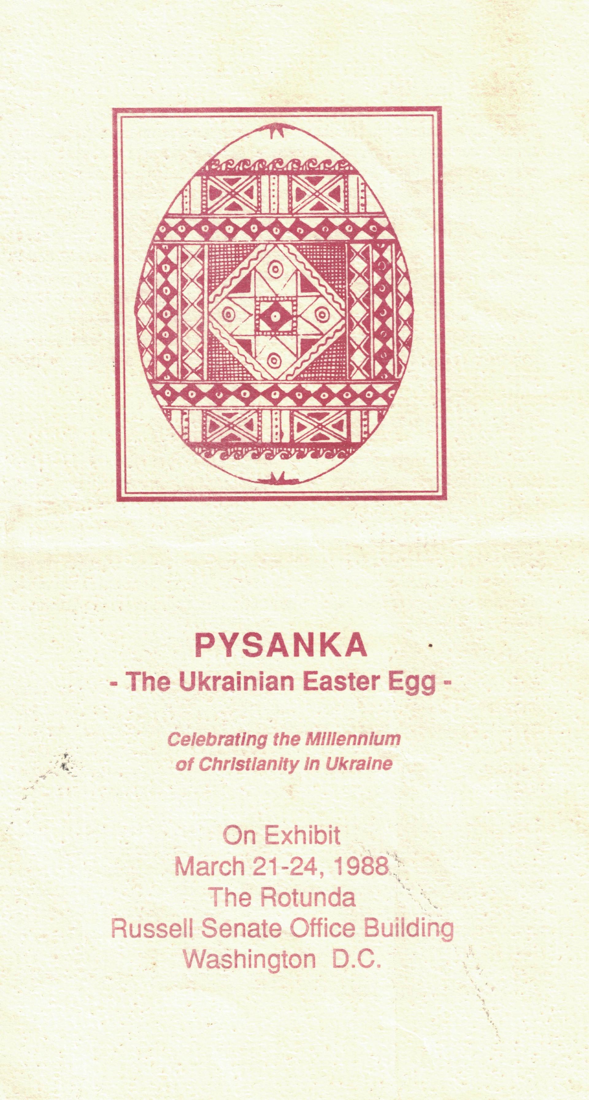 Pysanka: Celebrating the Millennium of Ukraine's Christianity