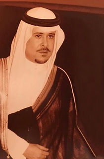 HRH_Prince_Faisal_bin_Turki.jpeg