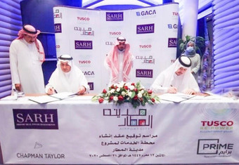 The Chairman, HRH Prince Faisal Bin Turki, signed a US$800 million BOT contract to build central ser