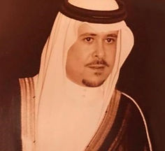 HRH_Prince_Faisal_bin_Turki_edited.jpg