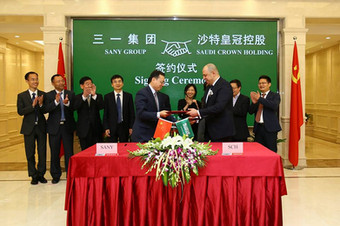 Signature ceremonies with Mr. Tang Xiuguo the president of Sany Heavy Industry