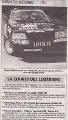 1994-2 (3).jpg