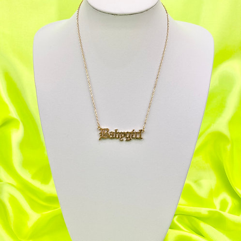 Gold Baby Girl Necklace