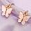 Thumbnail: Light Pink Butterfly Hoop Earrings