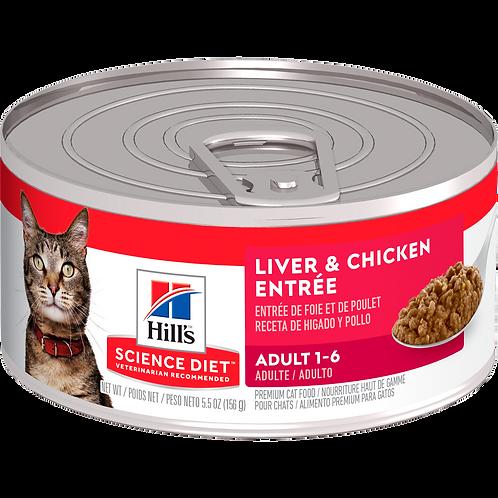 Lata Gato Adulto Liver & Chicken Entrée Hill's Science Diet