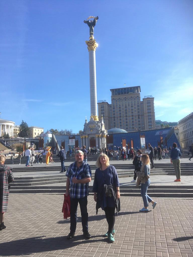 Maidan-aukio, Kiova