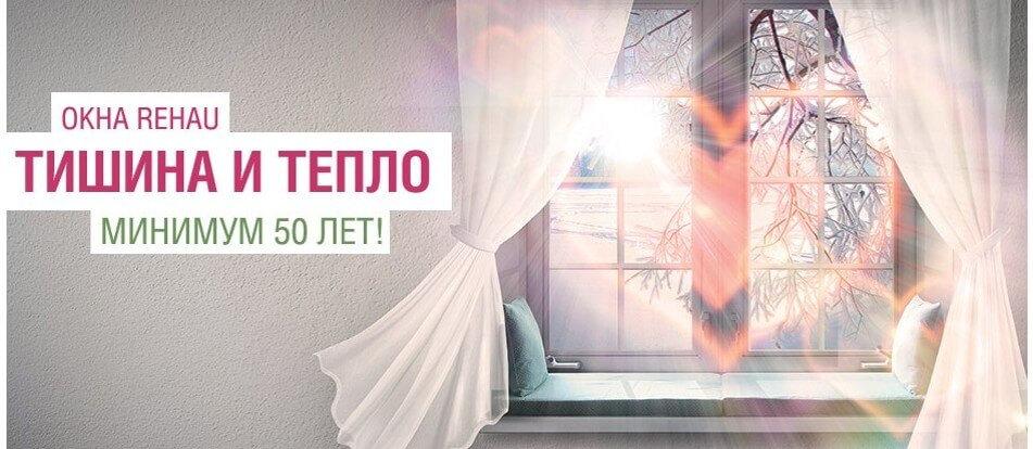 виносне скління балкона