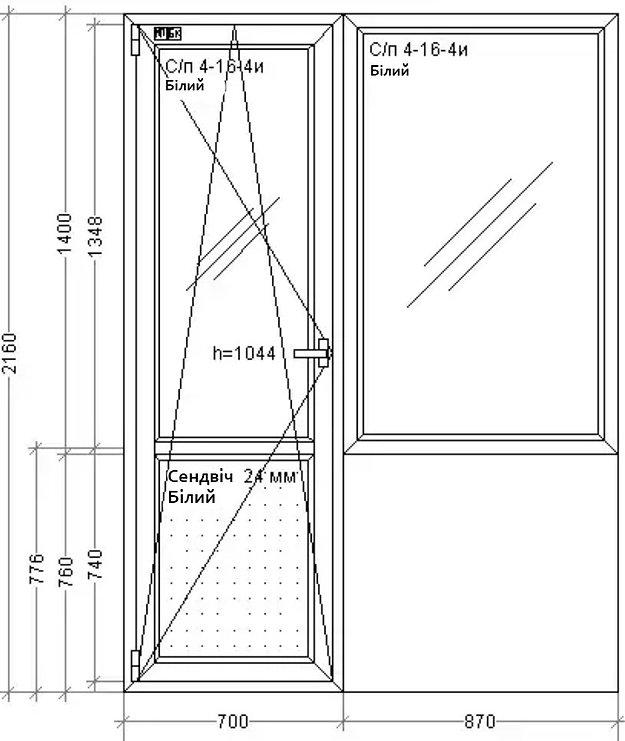 двері для балкону