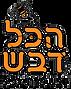 לוגו-יעל322.png