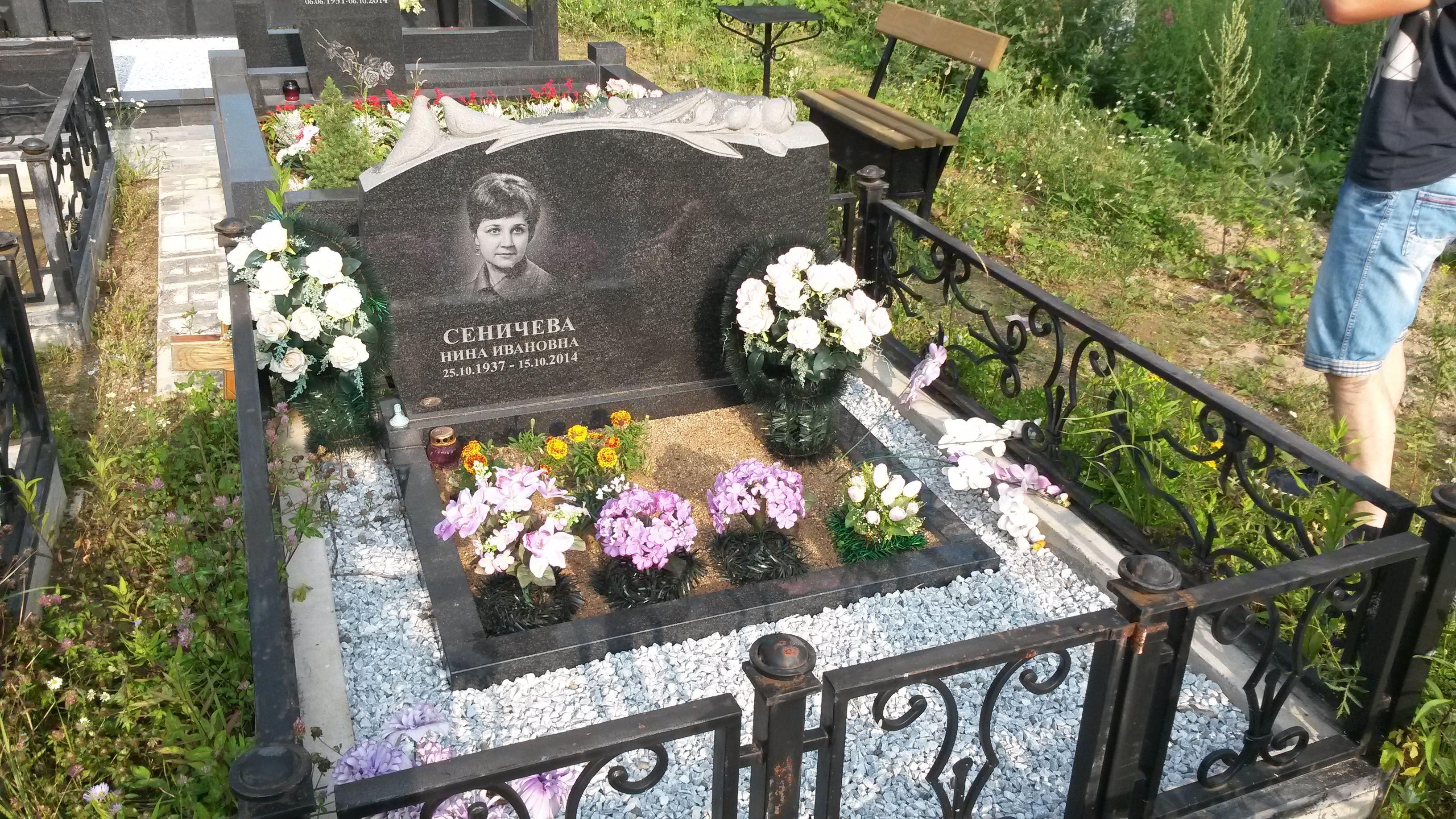 Памятник с фактурной резкой голубей и цветов
