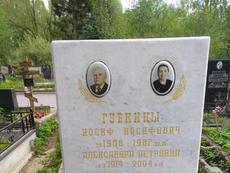 Реставрация мраморного памятника