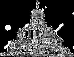 правоверный-собор-61240391_edited.png