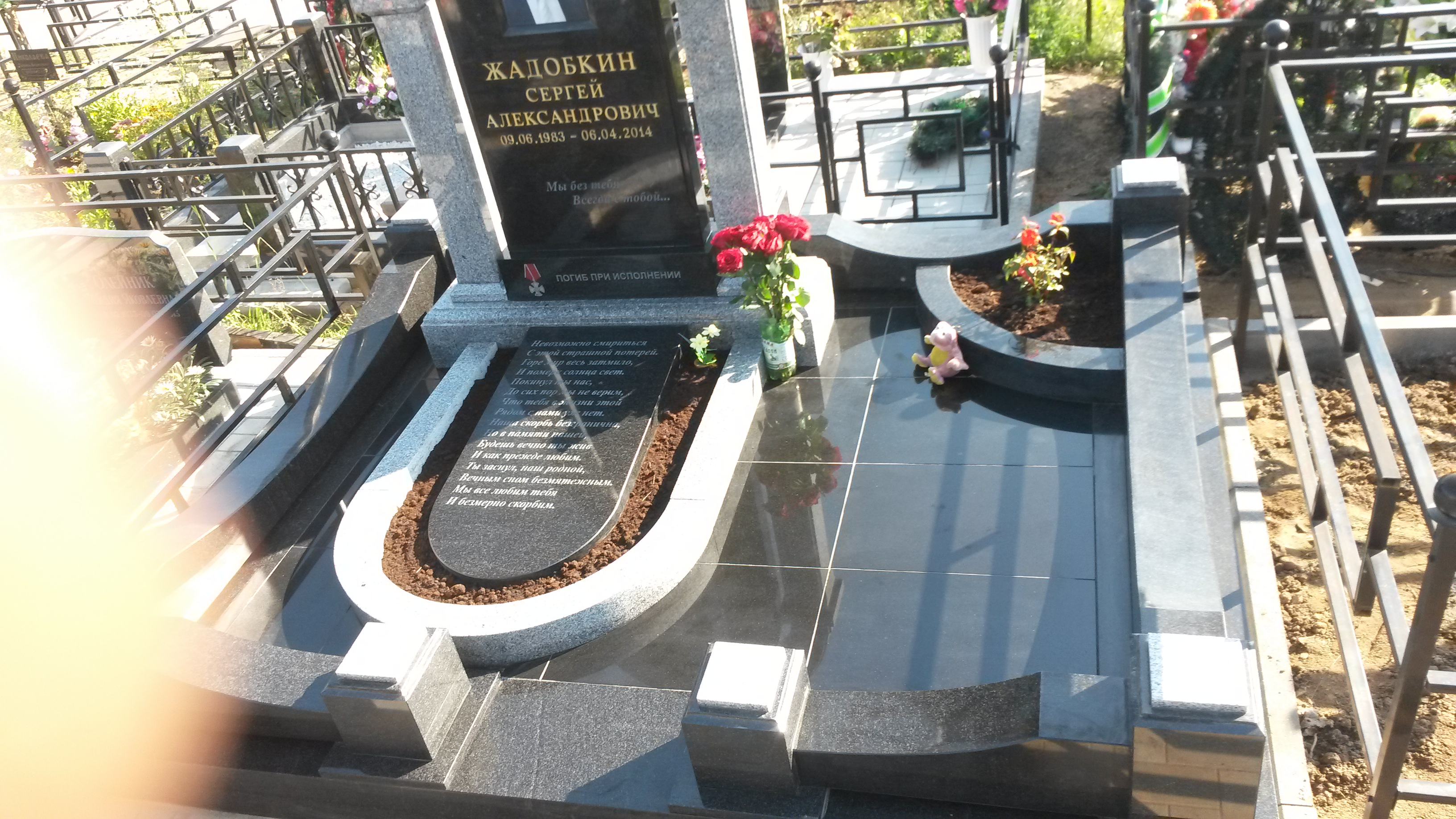 Законченная работа на Пенягинском кладбище, размер 2.7х2 метра