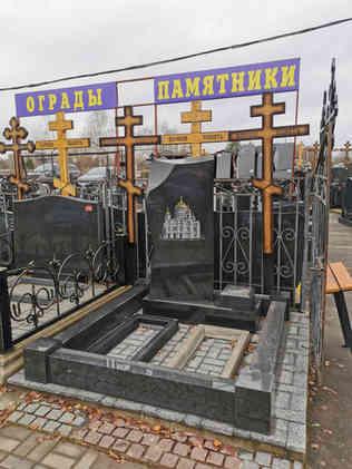 Фактурный памятник с гравировкой храма Христа Спасителя