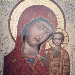 Икона  в камне