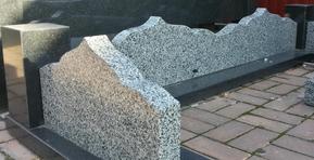92529165_w640_h640_tsokol-granitnyj-rezn