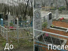 Уборка с покраской ограды