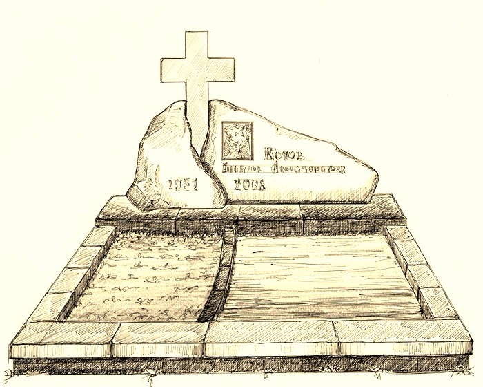 Эскиз оформления могилы