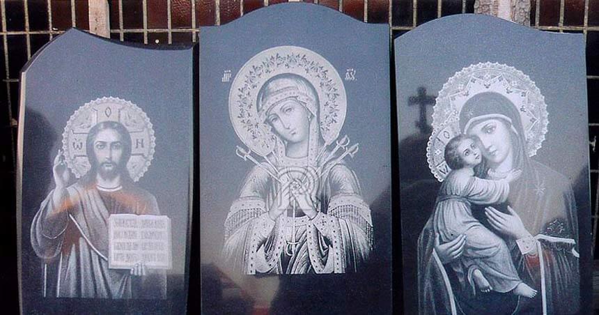 Гравировка иконы на памятниках