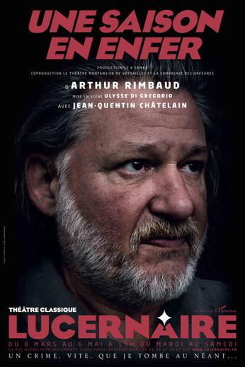 """Décor créé à l'atelier de l'espace """"Une saison en enfer"""", de Arthur Rimbaud"""
