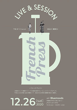 201226ムーズ_R.jpg