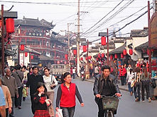 800px-Shanghai_Old_Street.jpg