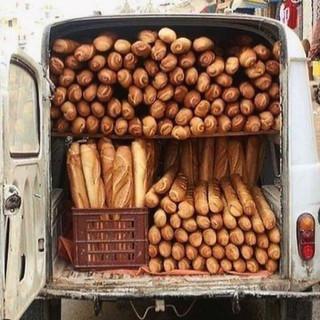 #baguette