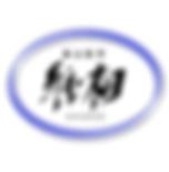 shinso-logo.png