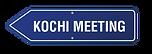 Kochi-Meeting.png