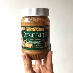 Creamy Unsalted Peanut Butter from Unblanched Peanuts
