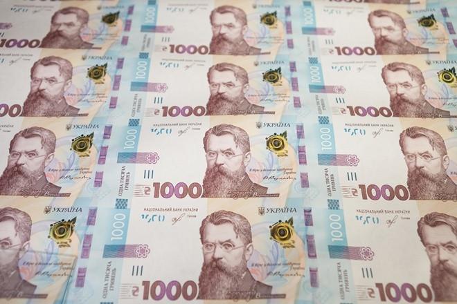 Гри́вня (символ — ₴, код — UAH) — офіційна валюта України. Відповідно до Указу Президента України Леоніда Кучми та статей 99 і 102 Конституції України протягом 2–16 вересня 1996 року в Україні була проведена грошова реформа. В обіг введено національну валюту України гривню та її соту частку — копійку. Літерний код валюти — UAH, цифровий код — 980, скорочене позначення — грн (без крапки на кінці).Емісійний інститут — Національний банк України.