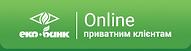 Online-банкінг ЕкоБанк від УКРГАЗБАНКУ