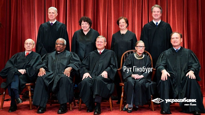 Верховний суд США (англ. Supreme Court of the United States) - вища судова інстанція США.  До складу суду входить 9 суддів, один з яких є головою.