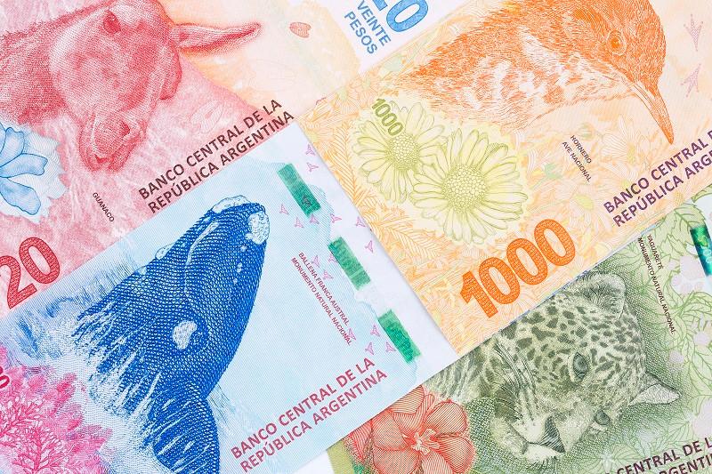 Аргенти́нський пе́со (ісп. Peso argentino, код: ARS) — офіційна валюта Аргентини з 1992 року. До 2002 року називався «Конвертований песо» (ісп. Peso Convertible) і був прив'язаний до долара США у співвідношенні 1:1.