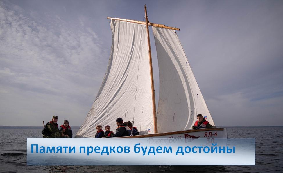 Памяти предков