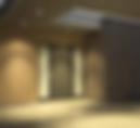 DTEC Yangın Kapısı