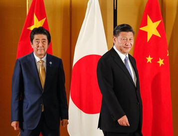 Asia Cannot Afford to Misjudge Xi's China; Japan's Measured Moves are Proof it Doesn't Plan To