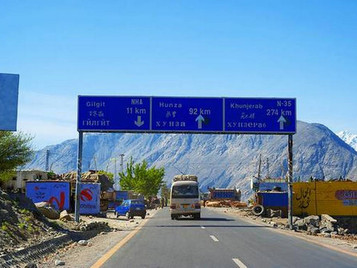 What the Constitution Amendment Bill for Gilgit Baltistan might look like