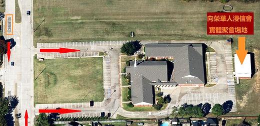 BCBC-Aerial-view2_edited.jpg