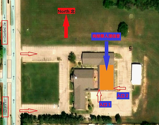 BCBC-Aerial-view_edited.jpg