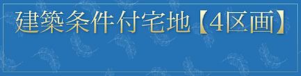スクリーンショット 2020-11-08 19.40.40.png