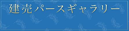 スクリーンショット 2020-11-08 20.53.07.png